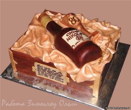 Тортик с коньяком , очень изысканно