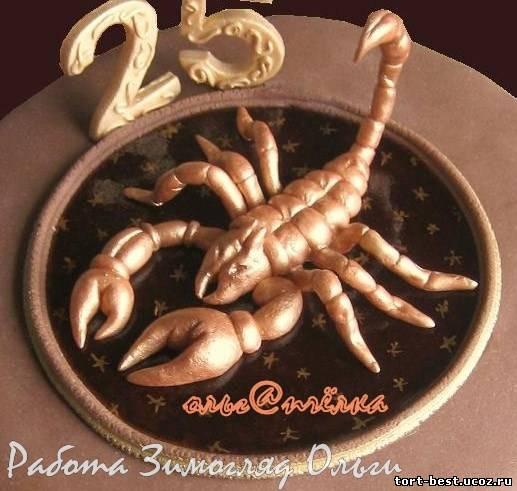 торт знаком зодиака скорпион